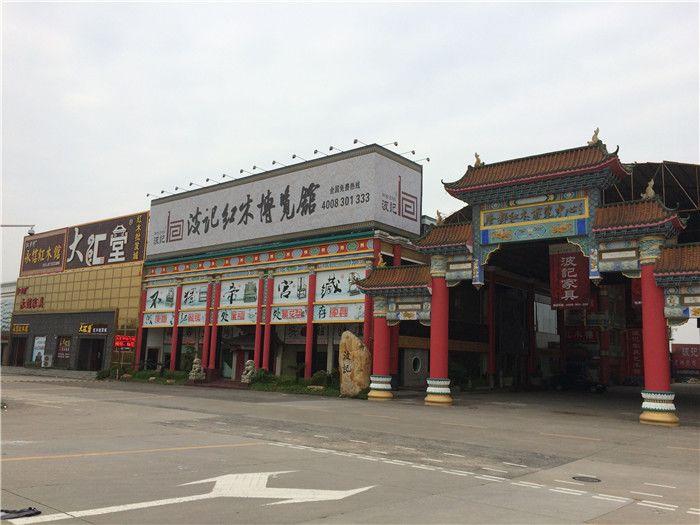 中山沙溪隆都红木博览中心:全国最大型的红木家具生产批发市场